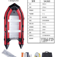 Thuyền hơi Tadpole SA360